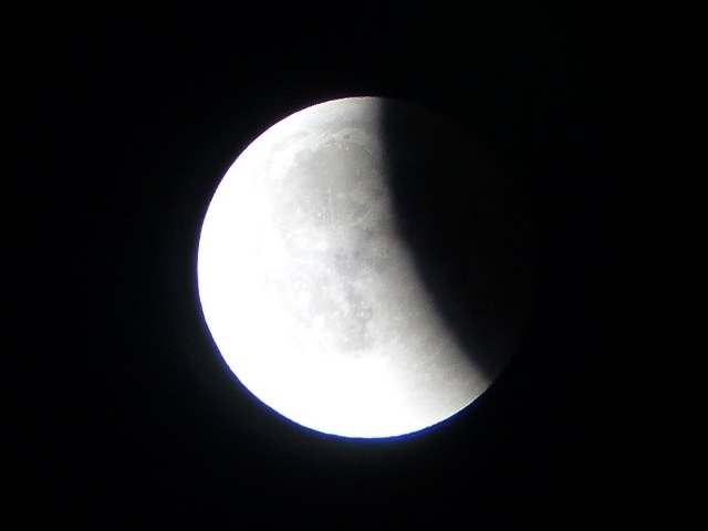Lunar Eclipse August