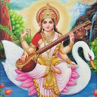 Full Moon Dedicated to Saraswati December 13th/14th